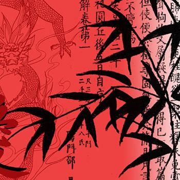 red_-_black_chinese_wallpaper-2xrpuog1duvz678dnngb9m